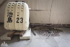 deadinside-urbex-dead-inside-natalia-sobanska-abandoned-abandoned-office-building-Ikeshima-island-Japan-Haikyo-1-of-60