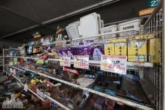 deadinside, urbex, exclusion zone, japan, dead inside, natalia sobanska, abandoned,fukushima exclusione zone,fukushima, supermarket (14 of 15)