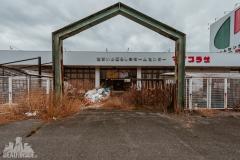 deadinside, urbex, exclusion zone, japan, dead inside, natalia sobanska, abandoned,fukushima exclusione zone,fukushima, supermarket (3 of 15)