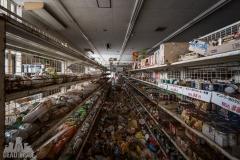 deadinside, urbex, exclusion zone, japan, dead inside, natalia sobanska, abandoned,fukushima exclusione zone,fukushima, supermarket (4 of 15)