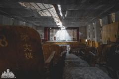 urbex-abandoned-places-deadinside-urbex-dead-inside-natalia-sobanska-opuszczone-miejsca-haikyo-ruins-taiwan-theater-5